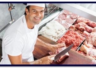 """""""أولمبياد اللحوم"""".. مسابقة عالمية للجزارين في كاليفورنيا 2020"""
