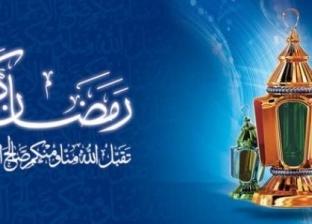 تصل لأكثر من 15 ساعة.. عدد ساعات الصيام خلال أيام شهر رمضان