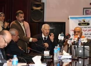 """""""الوطنية للإعلام"""": البث الأرضي للمباريات المقامة في مصر """"حق لنا"""""""