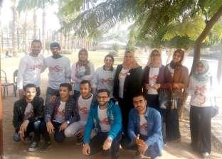 حملة للتوعية بمرض التصلب المتعدد في جامعة المنصورة