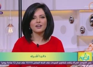 """داليا أشرف مذيعة """"8 الصبح"""": حاولنا بناء شخصية وثقافة الأطفال"""