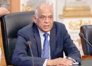 """نص تقرير اللجنة البرلمانية لمشروع قانون """"تنظيم اتحاد الصناعات المصرية"""""""