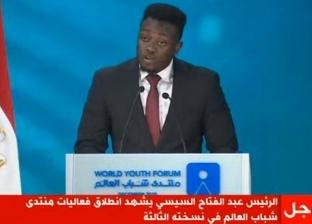 لمياء ونادية وميشال.. منتدى شباب العالم يحتضن ضحايا الحروب والإرهاب