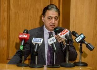 اليوم.. جهات سيادية تجتمع مع وزير الصحة و«المصرية للأدوية» لمناقشة آليات توفير الأدوية