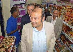 """اليوم.. وزير التموين يفتتح """"كارفور فرع طنطا"""""""