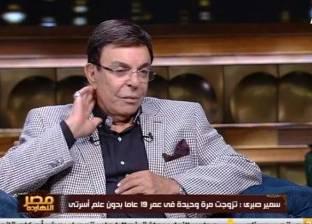 """سمير صبري عن زواج العندليب من سعاد حسني: """"كان بيلف قدام بيتها بعربيته"""""""