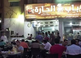 هنا دمشق.. من القاهرة