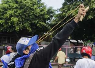 بعد التعهدات.. مظاهرات في نيكاراجوا للمطالبة بالإفراج عن معتقلين