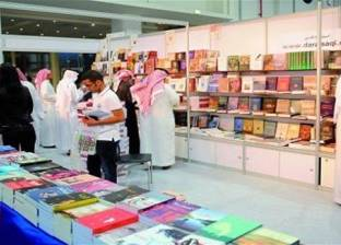 انطلاق معرض أبوظبي للكتاب غدا.. وتكريم إبراهيم عبدالمجيد أول مايو
