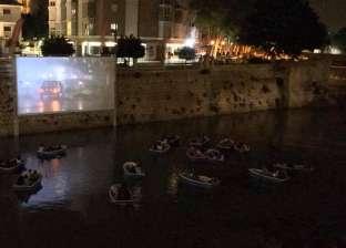 أول سينما وسط مياه النيل بمصر.. وصاحب الفكرة: آمنة وتعمل في الشتاء