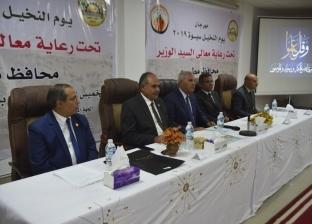 مشروع لتنمية الصحراء الغربية بتمويل من الصندوق الدولي للتنمية الزراعية