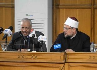 ندوة مخاطر الإدمان في مسجد النور بالعباسية