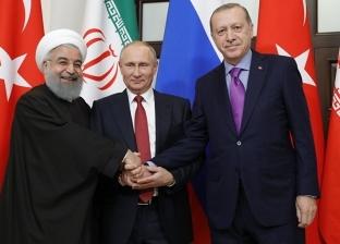 خبراء يوضحون أهم ملفات القمة الثلاثية بين تركيا ورسيا وإيران