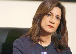 """""""الهجرة"""": محام دولي يتولى الدفاع عن ضحية الاعتداء بالطائرة الرومانية"""
