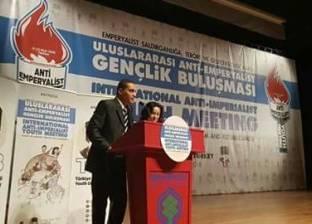 """""""التجمع"""" يطالب المعارضة التركية بالضغط على الحكومة لوقف دعم الإرهاب"""