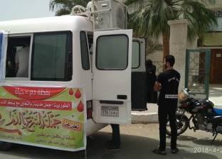 غدا.. تنظيم حملة تبرع بالدم لمرضى الفشل الكلوي في الإسكندرية