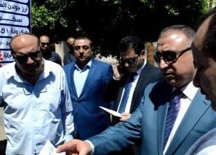 """""""أمن الإسكندرية"""" تجهز 11 منفذا متنقلا لبيع السلع واللحوم بأسعار مخفضة"""