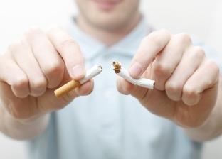 """دراسة: الإقلاع عن التدخين يحمي من الإصابة بـ""""التهاب المفاصل"""""""