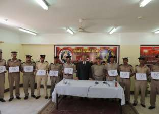 مدير أمن المنيا يشهد ختام الدورة الـ70 لتنمية مهارات رجال الشرطة