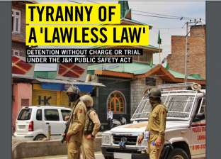 لماذا تصعد المنظمات الحقوقية انتقاداتها للأوضاع في إقليم كشمير؟