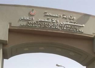 محمد بدر يتفقد المستشفى العام في الأقصر