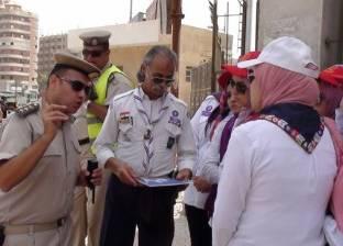 """""""المرور"""" تشارك فريق الجوالة بالمنوفية في حملات توعية للمواطنين"""