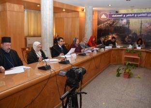 محافظ دمياط تترأس اجتماع المجلس الإقليمي للسكان