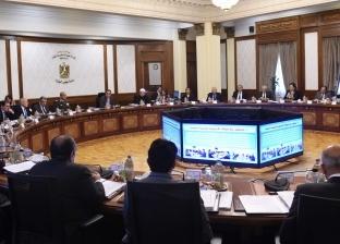 مجلس الوزراء يناقش ملف زيادة الأجور والمعاشات اليوم