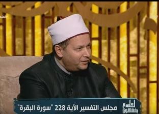 خالد الجندي: بعض الأزواج يعتقد أنه من المفترض ألا ينفق على علاج زوجته
