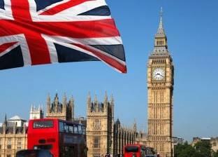 بريطانيا تُدين الهجوم الإرهابي في شمال نيجيريا