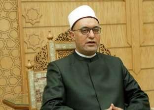 """""""البحوث الإسلامية"""": لقاءات توعوية بـ 66 قطاعًا للأمن المركزي في رمضان"""