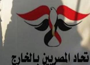 الشباب بالخارج بين البحث عن وظيفة في مصر أو شقة في الغربة