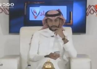 """بالفيديو  إيقاف مذيع سعودي عن العمل بسبب دعوة """"الله يسعدك"""""""