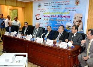 إنشاء فرع لمستشفى أبوالريش التخصصي للأطفال في سوهاج