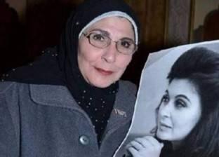 """شقيقة سعاد حسني: """"عوالم خفية"""" تناول قصة شقيقتي دون استئذان"""