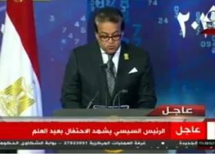 """الحكومة توافق على قانون إنشاء وكالة الفضاء المصرية وتحيله لـ""""النواب"""""""