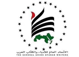 """رعاية المواهب أدبيا.. معلومات عن """"اتحاد الإمارات"""" منظم """"الكتاب العرب"""""""