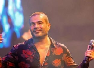 ابنته جانا ومهرجان شعبي وزغلول.. 3 مفاجآت بألبوم عمرو دياب الجديد