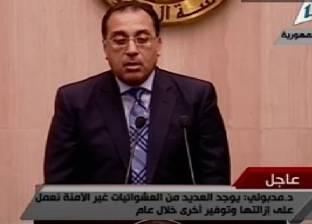 وزير الإسكان: نسعى لتلبية تطلعات الفئات المختلفة من الشعب