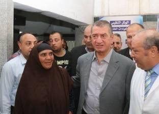بالصور| محافظ كفر الشيخ يحيل 47 طبيبا بالمستشفى العام للتحقيق