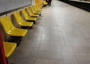 غرامة الانتظار داخل مترو الأنفاق «ادفع عشان تستنى صاحبك»