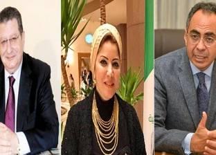 خلافات حزبية داخلية: أزمة فى «الوفد» بسبب الإجراءات التنظيمية.. و«المؤتمر» يعفى 3 من قياداته