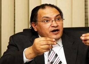 """""""المصرية لحقوق الإنسان"""" تعقد الجمعية العمومية لإجراء انتخابات الإسقاط الثلثي الجمعة"""