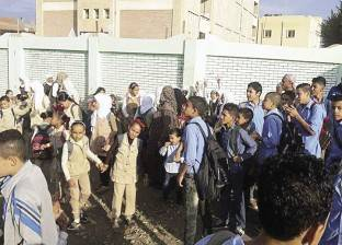 تجاوزات المدارس: الأهالى يغلقون مدرسة فى كفر الشيخ.. ووفاة تلميذ ابتلع عملة معدنية فى بنى سويف