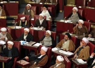 انتخاب حسن روحاني ورفسنجاني لعضوية مجلس الخبراء الإيراني