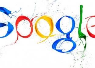 """تحديث محركات """"جوجل"""" لجعل نتائج البحث ملائمة محليا"""