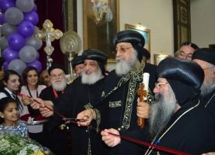 على وقع الزغاريد.. البابا تواضروس يفتتح الكلية الإكليريكية بالإسكندرية