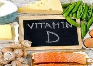 """دراسة: فيتامين """"د"""" يحمي الأطفال من أمراض القلب"""