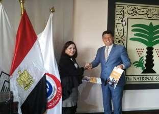 """""""يونيسيف"""" تشيد بإجراءات مصر لإعادة بناء منظومة """"حقوق الطفل"""""""