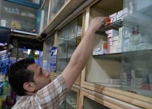 """متحدث نقابة الصيادلة: أزمة نواقص الأدوية في مصر """"وهمية"""""""